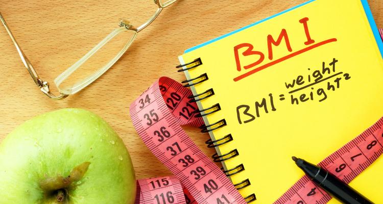 BMIと書かれたノート